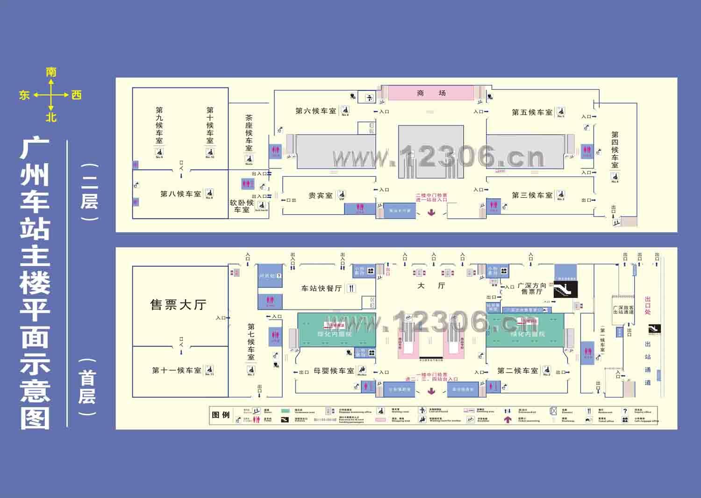 广州石化小学平面图